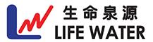 Life Water Industries Sdn Bhd Logo